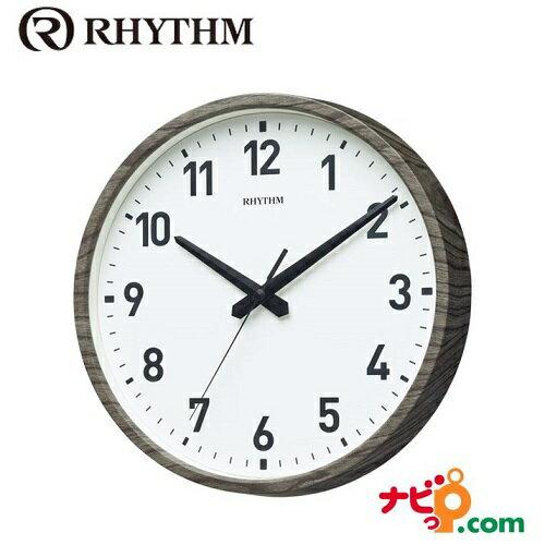 リズム時計 電波時計 スタンダードスタイル144 ダークグレー(ホワイト) 8MY536NC08 RHYTHM