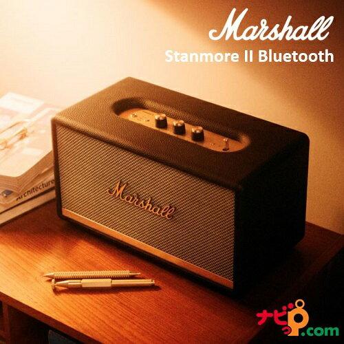 Marshall マーシャル スピーカー Stanmore II Bluetooth ブラック ZMS-1001902