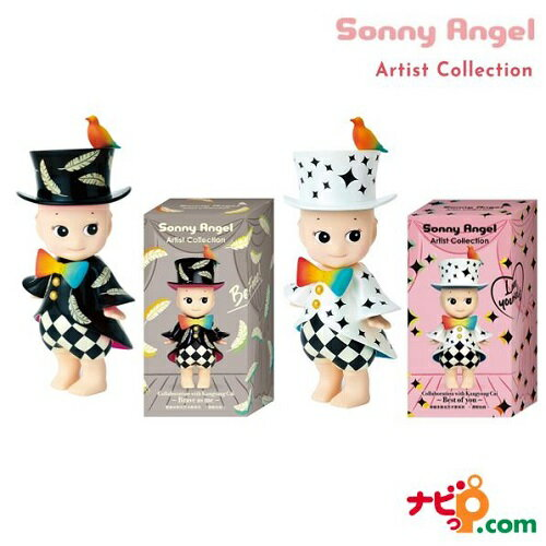 コレクション, フィギュア  Sonny Angel Artist Collection Collaboration with KangyongCai