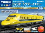 TOMIXNゲージ鉄道模型ベーシックセットSDブルートレイン290159