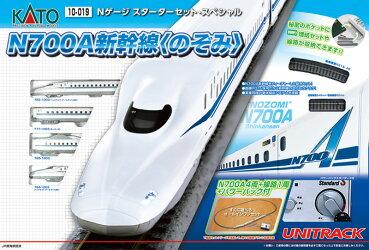 KATONゲージ鉄道模型E231系東海道線・湘南新宿ライン基本(4両)10-594