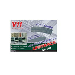 KATO Nゲージ 鉄道模型 V11 複線線路セット(R414/381) 20-870