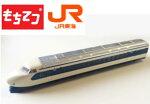 鉄道型モバイルバッテリーもちてつ!新幹線0系東海道新幹線[6000mAh/5V/1A]658042