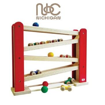 ニチガン くるくるスロープ BB38 【国内正規品】 木のおもちゃ 知育玩具