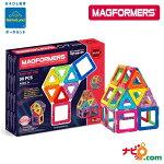 ボーネルンドマグフォーマーMAGFORMERSベーシックセット30ピースMF701005J磁石ブロック知育玩具おもちゃマグネット