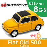 �ַ�USB����ե����åȥ̥�����500(�����?)(8GB)FiatNuova500YellowAutodrive(�����ȥɥ饤��)654211