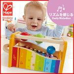 ハペ知育玩具パウンドアンドタップベンチ楽器対象年齢:12ヶ月〜HapeEarlyMelodiesE0305