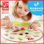 ハペ知育玩具ハッピーアワークロックパズルHapeHappyPuzzleE1600