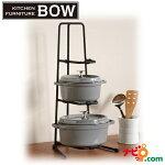BOWパンラック3段BWS8204オークスAUXアイアンキッチンラックキッチン収納シンプルインテリア隠さずにみせる収納BOWシリーズ!