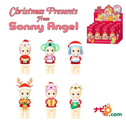 コレクション, フィギュア  2020 BOX12) Christmas Presents from Sonny Angel assortbox(12pcs) SAS65696assort