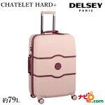 DELSEYデルセースーツケース大容量CHATELETHARD+シャトレーゼプラスM79LピンクPink00167081019