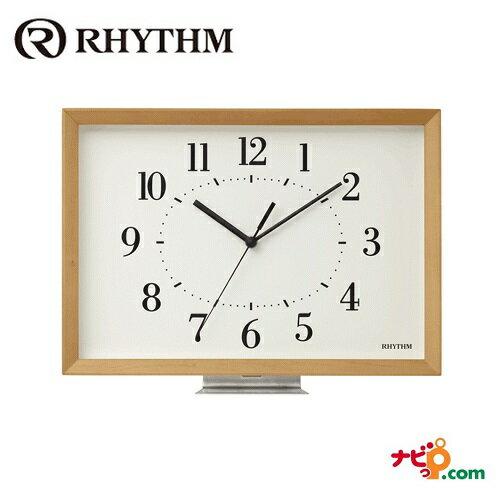 リズム時計 A Series A4サイズ 木枠 掛置兼用 電波時計8MY557SR06 RHYTHM