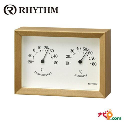 リズム時計 A Series A6サイズ 木枠 掛置兼用 温湿度計9CZ205SR06 RHYTHM