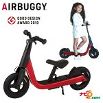 AIRBUGGYKICK&SCOOTRUBYRED416599