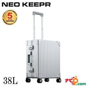 ネオキーパー NEO KEEPR A-48F アルミスーツケース 軽量丈夫 機内持ち込みサイズ アルミ製 ビジネスタイプ シルバー 38L 2-4泊 【代引不可】