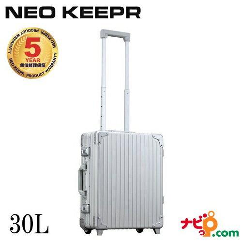ネオキーパー NEO KEEPR A-38D アルミスーツケース 軽量丈夫 機内持ち込みサイズ アルミ製 ビジネスタイプ シルバー 30L 1-3泊 【代引不可】