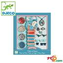 ジェコ 知育玩具 パールズ アンド バーズ 手作りアクセサリー DJECO アクセサリー DJ09806