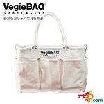 VegieBAGベジバッグ【VegieBAGFLAPフラップSI-311】トートバッグエコバッグマザーズバッグ