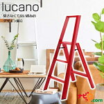 lucano1-stepBlackルカーノ1段ブラック長谷川工業(HASEGAWA)ML1.0-1BK