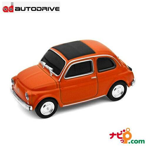 車型USBメモリ フィアット ヌォーバ 500(オレンジ) (16GB) Fiat Nuova 500 Orange Autodrive(オートドライブ) 654266画像