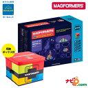 ボーネルンド マグ・フォーマー マグフォーマー MAGFORMERS プレスクールセット 180ピース MF712004J 国内正規品 磁石 ブロック 知育玩具 おもちゃ マグネット