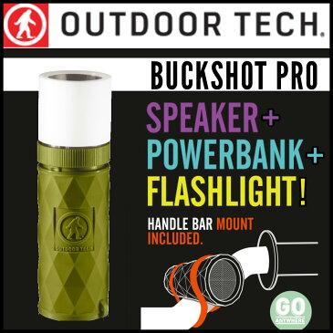 OUTDOOR TECH(アウトドアテック) BUCKSHOT PRO (バックショット プロ) Army Green(アーミーグリーン) OT1351-AG 自転車/スピーカー/ライト