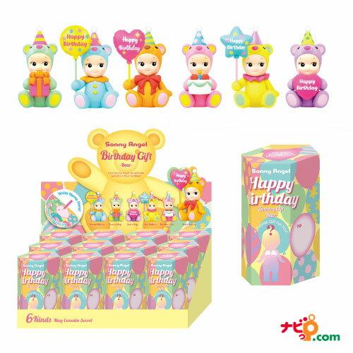コレクション, フィギュア Sonny Angel Birthday Gift -Bear- 12BOX 6 SAS65711assort