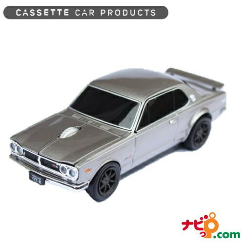車型マウス(無線式)日産SkylineGT-Rハコスカシルバー660639CASSETTECARPRODUCTS