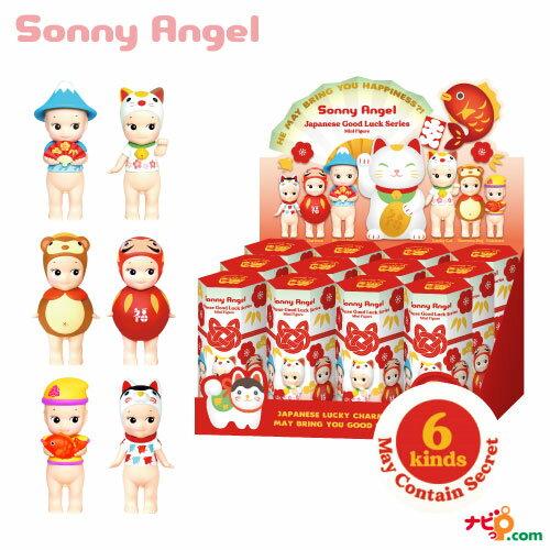コレクション, フィギュア  12 SAS65740 Sonny Angel Japanese Good Luck Series
