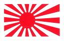 日本 日の丸 旭 国旗 ステッカ...