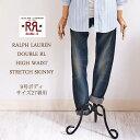 【SALE】【RRL by Ralph Lauren】ラルフローレン ダブルアールエル ハイウエストストレッチスキニージーンズ