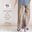 【SALE】【RRL by Ralph Lauren】ラルフローレン DOUBLE RL ダブルアールエル ダーティースタイル コーデュロイ パンツ/KHAKI