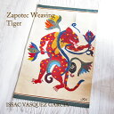 【ISSAC VASQUEZ GARCIA】Zapotec Weaving メキシコ サポテック ラグ /TIGER/NAT/83×127.5【あす楽対応】