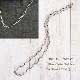 【INDIAN JEWELRY】インディアン ジュエリー シルバーチェーン ネックレス /A:51cm