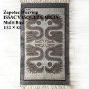 【ISSAC VASQUEZ GARCIA】Zapotec Weaving メキシコ サポテック ラグ /MULTI BIRD/GRAY/81×132【あす楽対応】