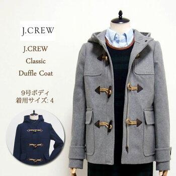 【J.CREW】ジェイクルーショートダッフルコート/2色【対応】