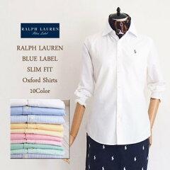 【メール便送料無料!】SALE ラルフローレン スリムフィット オックスフォード ボタンダウン シャツRalph Lauren Oxford Shirts Slim Fit