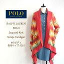 【SALE】【Polo by Ralph Lauren】ポロ ラルフローレン サウスウエスタンデザイン ストール カーディガン【あす楽対応】