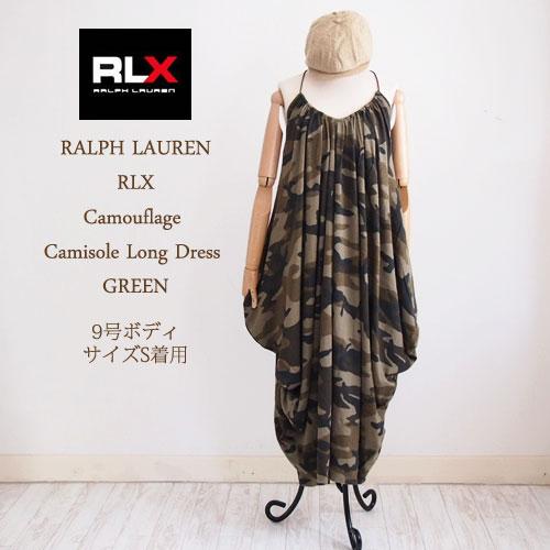 【RLXbyRalphLauren】ラルフローレンアールエルエックスピマコットンレーサーバックワンピース/BLUE【あす楽対応】