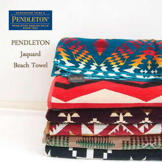 彭德爾頓本機提花沙灘巾彭德爾頓提花沙灘巾