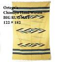 【ORTEGA'S】オルテガ チマヨ ハンドウーブン BIG ラグ マット/122×182/YELLOW 1