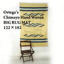 【ORTEGA'S】オルテガ チマヨ ハンドウーブン BIG ラグ マット/122×182/YELLOW 2