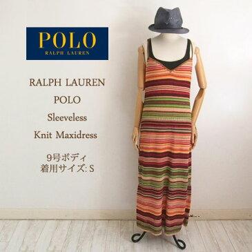 ラルフローレン ポロ レディース マルチ ボーダー ニット マキシ ワンピースPOLO by Ralph Lauren Maxi Dress