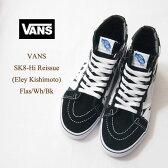 バンズ レディースサイズ イーリーキシモト ハイカット スニーカー/ブラック/ホワイトVANS SK8-Hi Reissue (Eley Kishimoto) Flas/Wh/Bk