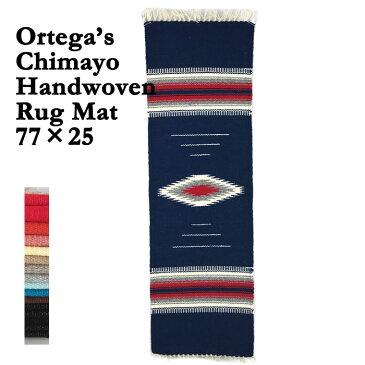 オルテガ チマヨ ハンドウーブン ラグ マット/77×25ORTEGA'S CHIMAYO HANDWOVEN RAG MAT