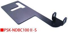 カロッツェリアリヤビューカメラ/リアビューカメラ/バックモニタバックカメラND-BC30II/ND-BC10...