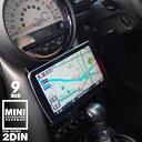 MINIクロスオーバー(R60・R61)専用設計 7型・8型・9型 2DIN...