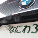 BMW専用バックカメラ(トランクノブ一体型)E90/E60/...