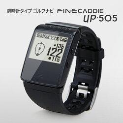 2015年新製品ファインキャディ(FineCaddie)ゴルフGPSゴルフナビUP505