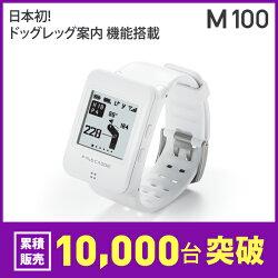 ★ドッグレッグ搭載★ゴルフナビゴルフGPS腕時計型音声案内ファインキャディ(FineCaddie)M100(リストバンド付き)<ホワイト>